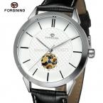 Forsining мужские часы новый автоматический платье с черной кожаной sStrap подарочная коробка наручные часы FSG8083M3S1