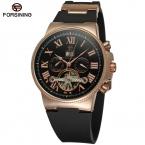 Forsining мужские часы высокая - конец автокалендарь люксовый бренд автоматический Tourbilion наручные полосе цвет черный FSG2373M3