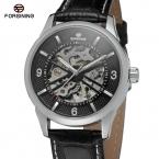 Forsining мужские часы лучший бренд автоматические уникальный скелет бары IndexLeather ремешок круглый наручные часы цвет серебристый FSG8105M3