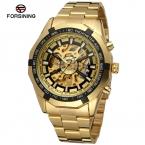 Forsining мужские часы античная скелет браслет из нержавеющей стали наручные часы цвет золота FSG8042M4