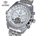 Лучший бренд OUYAWEI мужчины механическая военных часы полные нержавеющей стали человека свободного покроя часы Relogio Masculino
