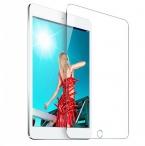 Высокое качество ультра тонкий ясно закаленное стекло протектор экрана для Ipad мини 1 2 сетчатка гвардии защитная пленка для Ipad Mini2 узо
