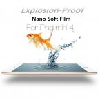 2016 горячая Nano взрыв - доказательство против отпечатков пальцев мягкий протектор экрана для iPad Mini 4 защитная пленка не закаленное стекло