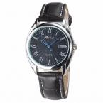 Новый Beinuo часы синтетическая кожа большой циферблат роскошные мода кварцевые наручные часы кожаный ремешок Relojes для мужчин
