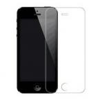 0.3 мм закаленное стекло фильм для iPhone 5 5S 9 H жесткий 2.5D протектор для iPhone 6 6 s 6 плюс SE 4 4S с чистой инструменты