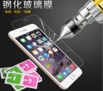 Арк 0.26 мм для iPhone 5 закаленное стекло для iPhone 4 5 6 гр с плюс протектор экрана для iPhone 5S закаленное защитная пленка