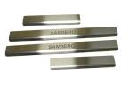 Накладки на пороги для RENAULT SANDERO 4 шт./компл. защиты пороги стайлинга автомобилей тюнинг аксессуары