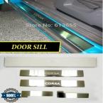 Накладки на пороги для OPEL CORSA D 5D 2006 - 4 шт./компл. защиты пороги стайлинга автомобилей тюнинг аксессуары