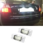 Ошибок 1 пара 18 из светодиодов фонари SMD 3528 6000 К для номерного знака лампа для Audi A4 S4 B5