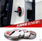 Для VW Volkswagen AUDI A1 A3 A4 A5 A7 A8 Q3 Q5 Q7 Новое Прибытие Двери автомобиля блокировка крышки защиты антикоррозионного стайлинга автомобилей