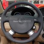 Руль обложка для Chevrolet Aveo Lova Buick Excelle Daewoo Gentra  -  Chevrolet Lacetti 2006 -