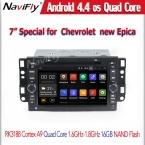 Бесплатная доставка 7 дюймов DVD GPS навигация для Chevrolet Epica Captiva лова авео свеча Optra до 2011 с radui GPS BT