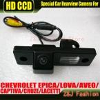 Специальный вид сзади автомобиля обратный камеры заднего парковка для CHEVROLET EPICA / LOVA / AVEO / CAPTIVA / CRUZE / LACETTI бесплатная доставка