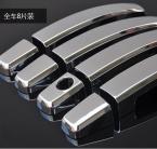 Для Chevrolet CRUZE седан хэтчбек ABS хромированной отделкой хром стайлинг дверные ручки крышки стикера, автомобильных внешней отделки продукции