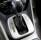 Abs хром автомобиль специальный механизм панель декоративная крышка kuga головные уборы наклейки чехол для форда побег kuga
