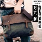 Человек свободного покроя винтажный брезент сумки мужчины в кроссбоди мешок натуральная кожа плечо мужчины сумка-мессенджер портфель
