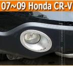 Только для 2007 2008 2009 HONDA CRV переднего бампера противотуманных фар отделка обод лампы заглушка аксессуары