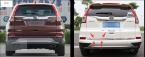 Интерьер для Honda CRV CR-V  -  из нержавеющей стали двери багажного отделения крышка багажника крышка отделка 1 шт.