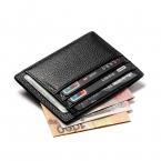 Волшебная корова тонкий карты держатель 8 кредитных карт бумажник среднего молния монет Кошелек Ultra тонкой карты мешок женщин брелок держатель сумка