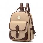 высокое качество бренда лоскутное женщины рюкзаки Mochila женщин искусственная кожа рюкзак дорожная сумка школьный рюкзак