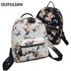 новый корейский летом цветы цветочные шифон ребенок рюкзак небольшой PU мода плечи женщины сумки