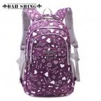 Несколько цветов водонепроницаемый нейлона легкий детские школьные сумки рюкзак печать рюкзак для девочек-подростков
