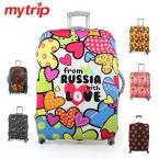 Путешествия багаж чемодан защитный чехол, Стрейч, Сделанный для 20,24, 28 дюймов чехол, Относятся к 18 до 32 дюймов чехол, Дорожные принадлежности