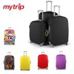 Путешествия багаж чемодан защитный чехол, Стрейч, Сделанный для 20,24, 28 дюймов, Применить к 18 - 30 дюймов чехол