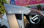 Акриловые боковое окно дефлектор вент козырьки / дождь страже 2010 регистрация Hyundai Ix35