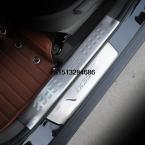 8 шт. комплект Hyundai IX35 нержавеющая сталь дверь порога педаль sucff плита педаль для Hyundai IX35