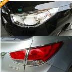 Хром свет   передняя крышка планки для Hyundai ix35 Tucson 2010