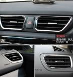4 ШТ. Для KIA RIO K2 2011   ABS Хромированной отделкой кондиционер выходе обложка интерьер декоративное кольцо наклейки