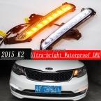 Высокое качество водонепроницаемый 9 из светодиодов автомобиля DRL дневные ходовые огни с сигналами поворота для KIA RIO K2  противотуманных фар отверстие