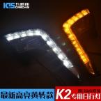 Автомобиль из светодиодов DRL противотуманные фары фары дневного света внешний аксессуаров продуктов, Подходит для KIA RIO K2