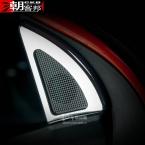 Аудио декоративная специальные декоративные интерьер ремонт ABS блестки патч автоаксессуары для Kia RIO K2  2011