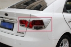 2009 -  KIA Cerato / форте ABS хром после фар крышка лампы, , Стайлинга автомобилей