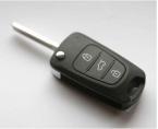 Замена складной автозапуск ключ чехол 3 кнопки для KIA SORENTO SPORTAGE CERATO рио режиссерский лезвие