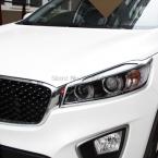 Для Kia Sorento   ABS перед передняя фара крышка лампы отделки лампы вытяжки декоративная крышка 2 шт.