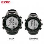 Многофункциональные спортивные электронные наручные часы.