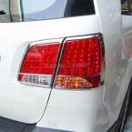 Пригодный для Kia Sorento 2010 2011 ABS задние тормоза кабеля жк-подсветки лампы стим задний фонарь лампы обложки обрезать 4 шт.