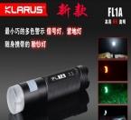 Кларус FL1A из светодиодов CREE XP-G2 из светодиодов фонарик с красный белый зеленый уф-свет 65 lumens по аа аккумулятор