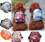 Собака сумки воротник животное мешок собака мешок школы рюкзак переносная сумка щенок кот симпатичные прекрасный щенок котенок зоотовары игрушки