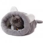 Весна Новые Продукты Кошка Мягкая Кровать Теплая Кошка Дом Pet Матс Щенок Подушки Кролик Кровать Смешно Pet Products 4 цвет