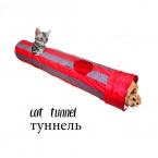 Пэт туннель играть туннель красный - серый складная 2 отверстия кошки туннель игры рифленный звук основная кошка игрушки-кролика Long Play туннель