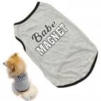 Pet Футболки Жилет Лето Одежда дешевые летние одежда для собак рубашка жилет домашних животных одежда IUT6519