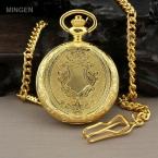 MINGEN-Мужчины Ретро Платье Золото Серебро Щит Круглый Дело Кварцевые Карманные Часы   Цепь