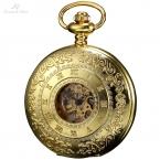 Кс ретро скелет сплава золотой чехол медные стиль роман циферблат роскошные чехол часы механическая рука ветер карманные часы мужчины / KSP045