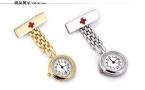 Часы красивая медсестра часы элегантный кармашек и часы с брелком винтажный ретро стиль часы индивидуальность часы подарок
