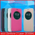 Оригинал NILLKIN Искра Кожаный Чехол для ASUS Zenfone 2 Лазерная ZE500KL 5.0 дюймов   Зарегистрированной Воздушной Почтой