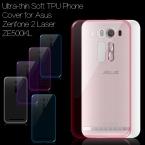 Для Asus Zenfone 2 Лазерная Случае Ультра-тонкий Мягкой ТПУ Телефон Задняя Сторона Обложки Случая Геля Shell для Asus Zenfone 2 Лазерный ZE500KL (5.0 дюймов)